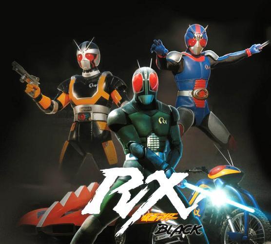 Resultado de imagem para Black Kamen Rider RX