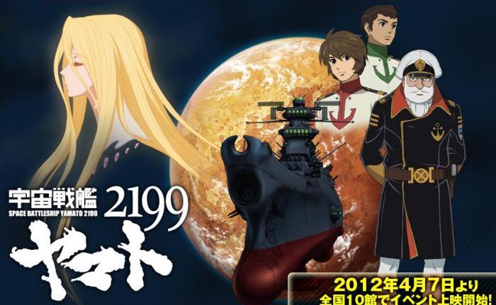 Animes e Animações - Página 10 Yamato_2199