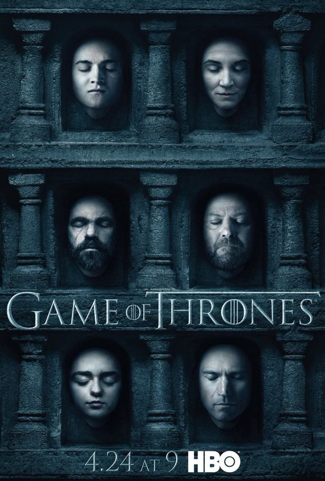 got_s6_hall_of_faces