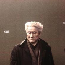Aramaki (Takeshi Kitano)